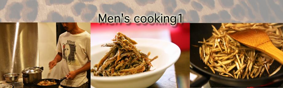 recipe01